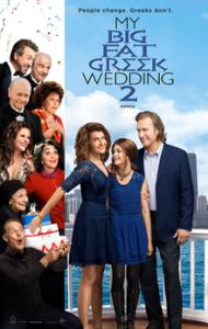 220px-My_Big_Fat_Greek_Wedding_2_poster